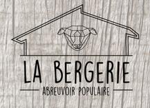 La bergerie-abreuvoir populaire - Salon-de-Provence