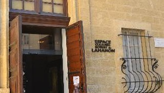 Espace culturel Robert de Lamanon - Salon-de-Provence