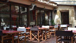 L'endroit - Salon-de-Provence