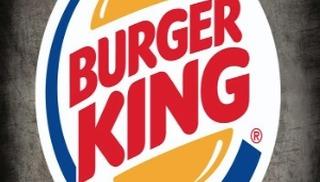 Burger King - Salon-de-Provence