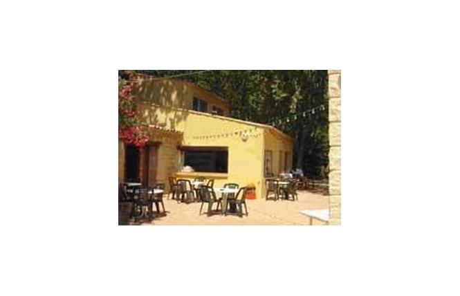 Camping Nostradamus 2 - Salon-de-Provence